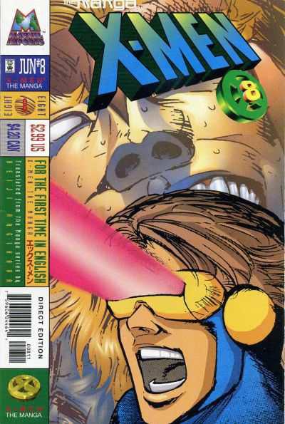 X-Men: The Manga Vol 1 8