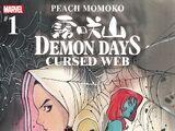Demon Days: Cursed Web Vol 1 1