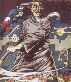 Gunther Strauss (Earth-616) from Captain America Comics Vol 1 22 0001.jpg
