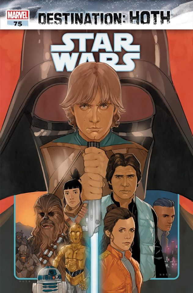 Star Wars Vol 2 75