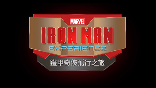 Iron Man Experience/Gallery
