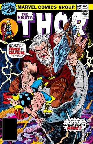 Thor Vol 1 248.jpg