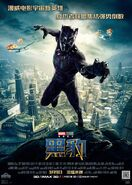 Black Panther (film) poster 022