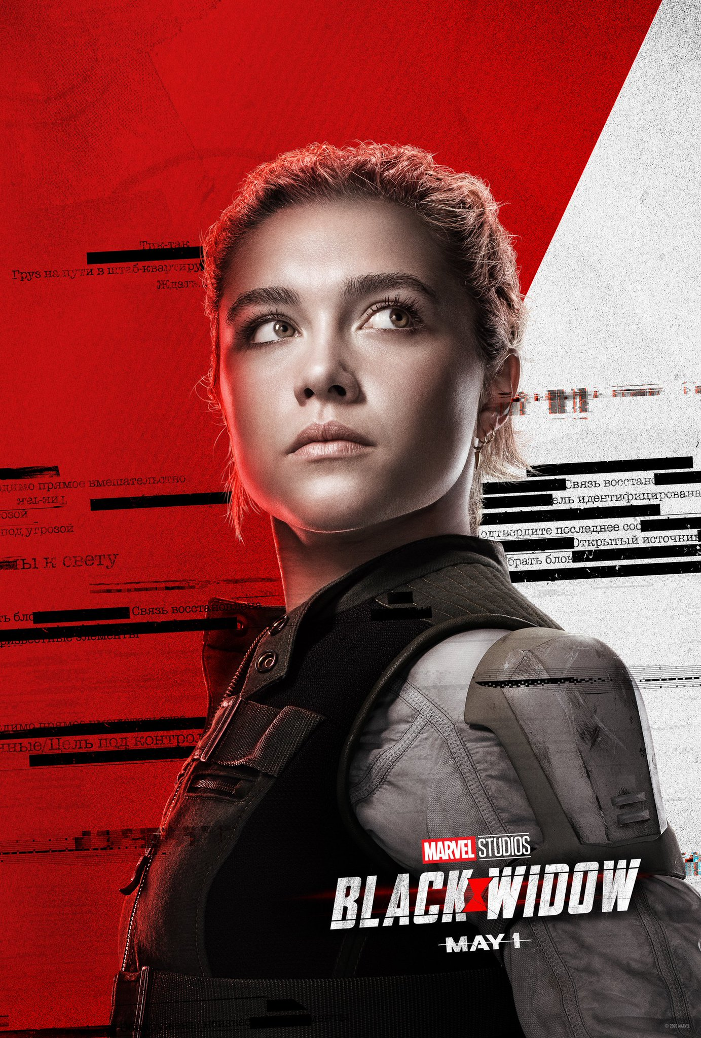 Black Widow (film) poster 005.jpg