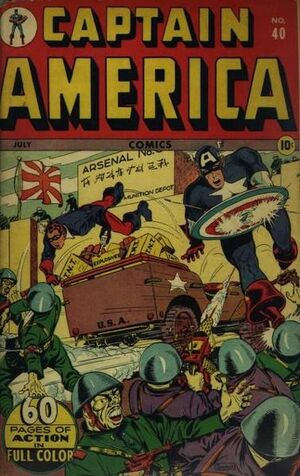 Captain America Comics Vol 1 40.jpg