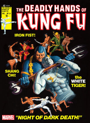 Deadly Hands of Kung Fu Vol 1 31.jpg