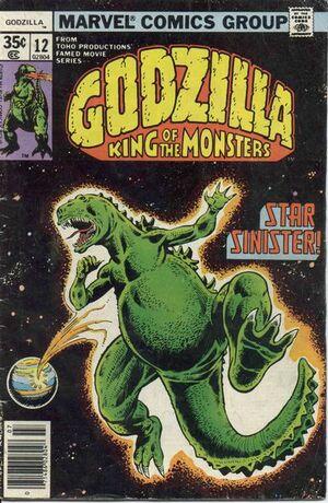 Godzilla Vol 1 12.jpg