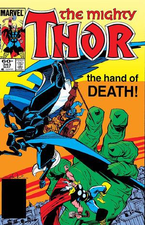 Thor Vol 1 343.jpg