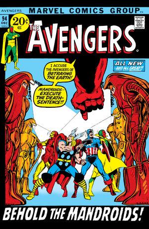 Avengers Vol 1 94.jpg
