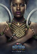 Black Panther (film) poster 006