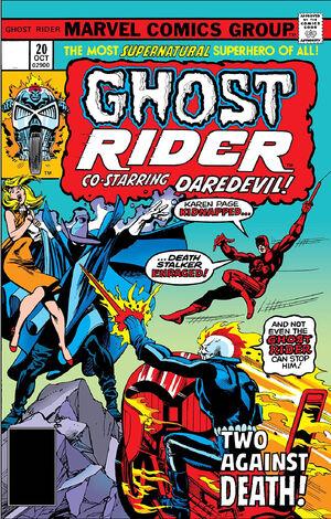 Ghost Rider Vol 2 20.jpg