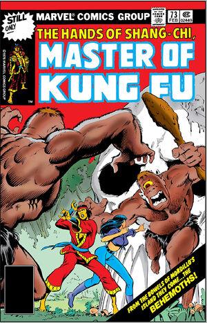 Master of Kung Fu Vol 1 73.jpg
