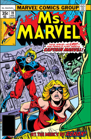 Ms. Marvel Vol 1 19.jpg