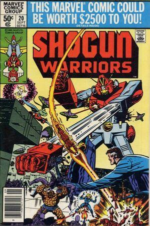 Shogun Warriors Vol 1 20.jpg
