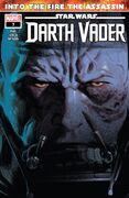 Star Wars Darth Vader Vol 1 7