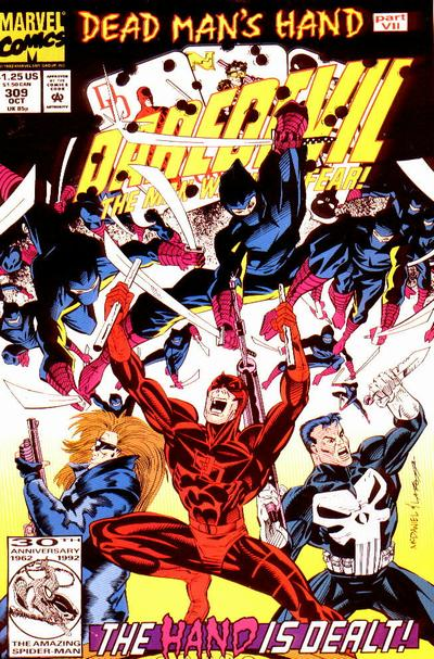 Daredevil Vol 1 309
