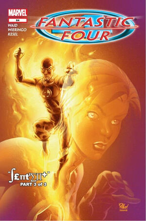 Fantastic Four Vol 3 64.jpg