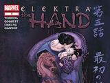 Elektra: The Hand Vol 1 5