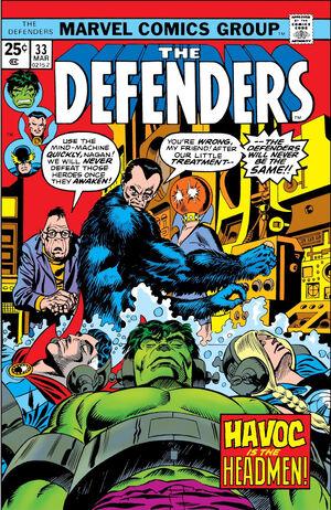 Defenders Vol 1 33.jpg