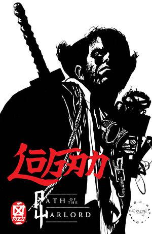 Logan Path of the Warlord Vol 1 1.jpg