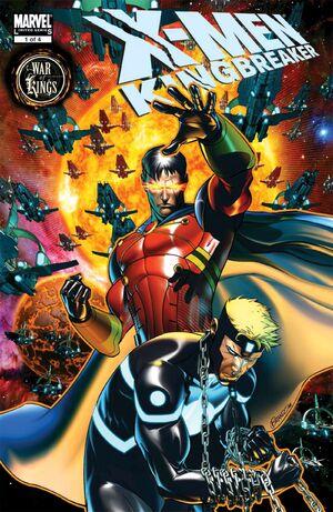 X-Men Kingbreaker Vol 1 1.jpg