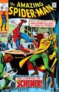 Amazing Spider-Man Vol 1 83