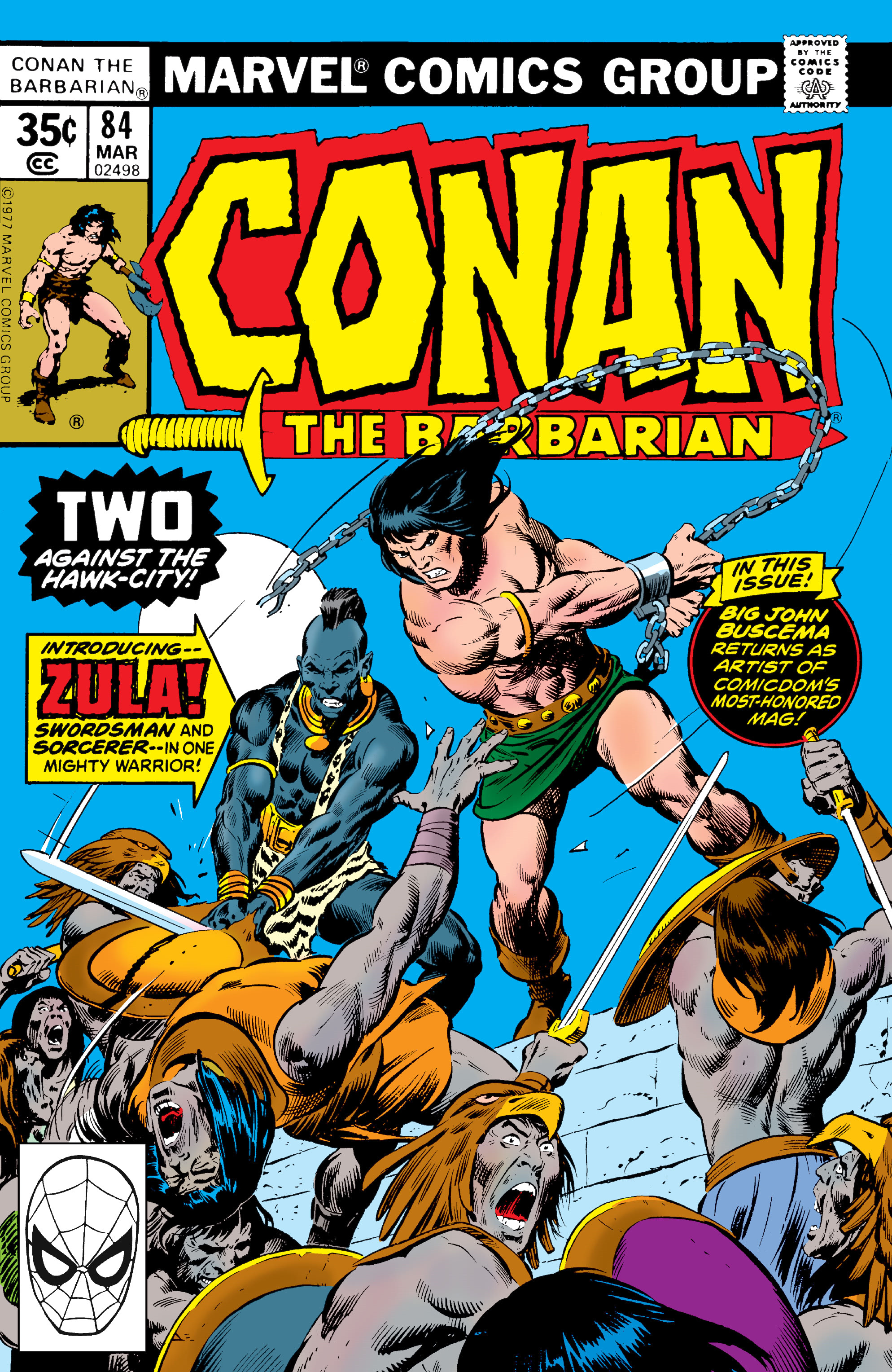 Conan the Barbarian Vol 1 84