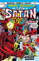 Marvel Spotlight Vol 1 15