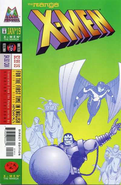 X-Men: The Manga Vol 1 19