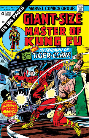 Giant-Size Master of Kung Fu Vol 1 4.jpg