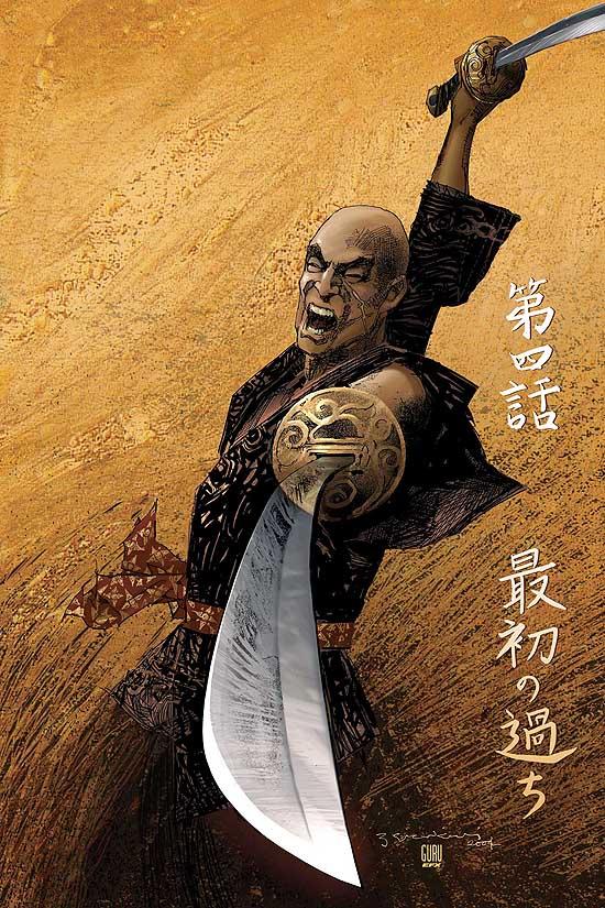Daisuke Sasaki (Earth-616)