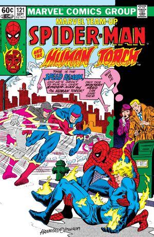 Marvel Team-Up Vol 1 121.jpg