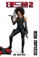 Deadpool 2 poster 008