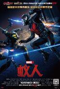 Ant-Man (film) poster 018