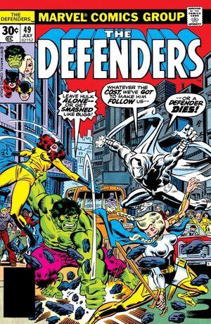 Defenders Vol 1 49.jpg