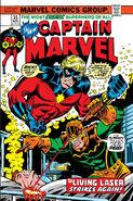 Captain Marvel Vol 1 35