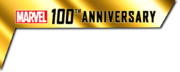 Marvel 100th Anniversary (2014) logo.png