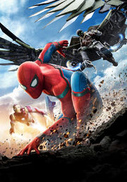 Spider-Man Homecoming poster 005 Textless.jpg