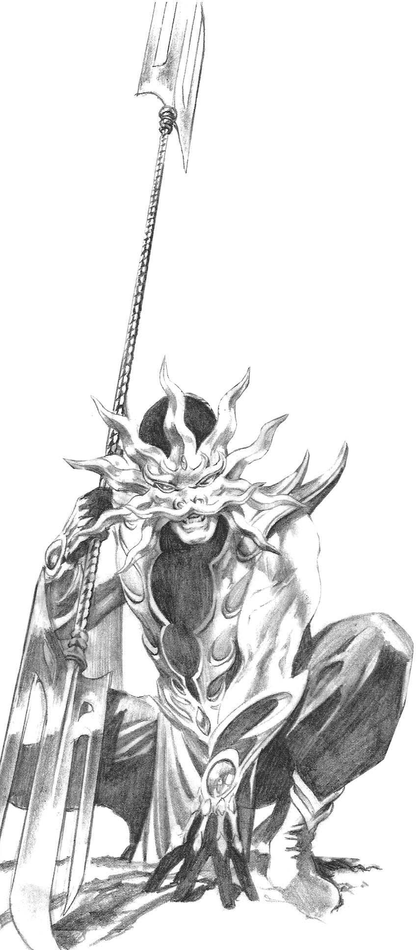 Banzai (Earth-9997)