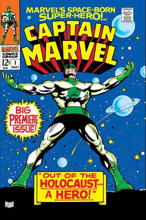 Captain Marvel Vol 1 1.jpg