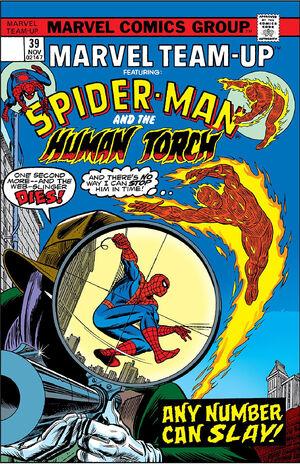 Marvel Team-Up Vol 1 39.jpg