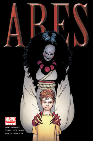 Ares Vol 1 4.jpg