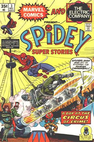 Spidey Super Stories Vol 1 3.jpg