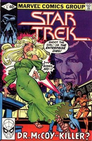 Star Trek Vol 1 5.jpg
