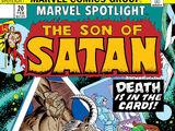 Marvel Spotlight Vol 1 20