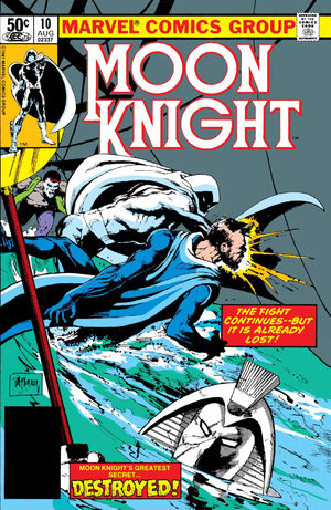 Moon Knight Vol 1 10.jpg