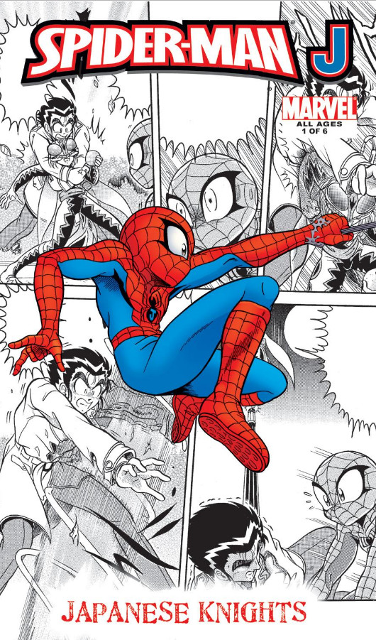 Spider-Man J Vol 1 1