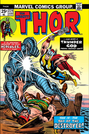 Thor Vol 1 224.jpg