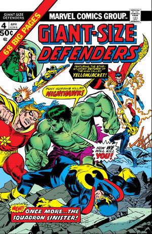 Giant-Size Defenders Vol 1 4.jpg