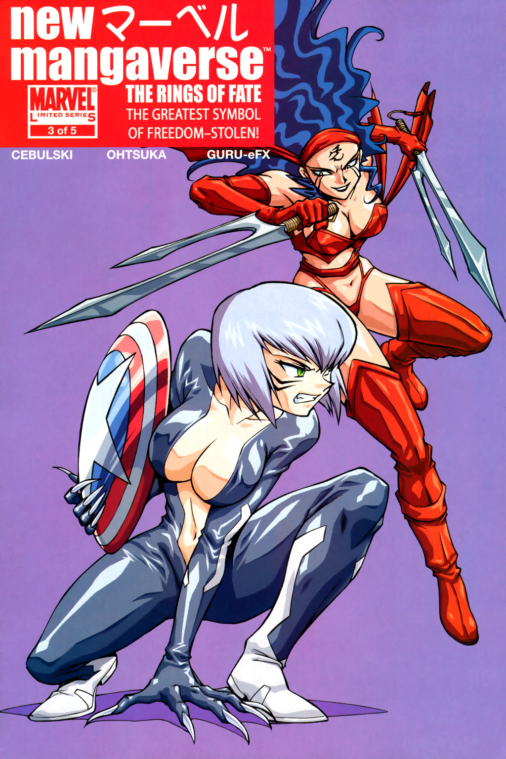 New Mangaverse: The Rings of Fate Vol 1 3